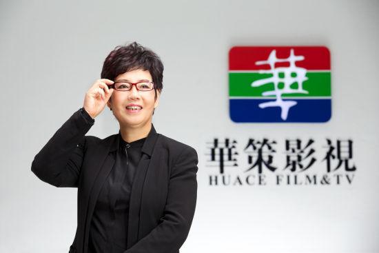华策影视赵依芳:选百度小米是因阿里太激进