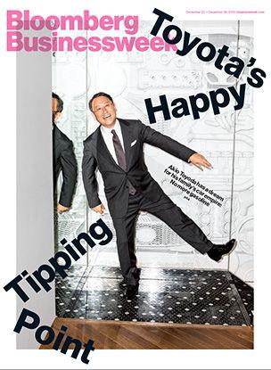 图为最新期《商业周刊》杂志封面