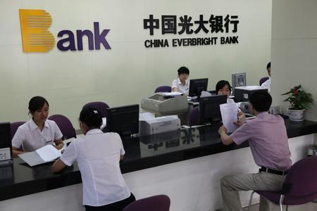 光大银行降低伞形信托配资杠杆