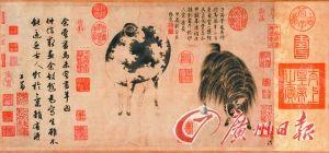 元 赵孟頫 《二羊图》卷(纸本水墨,美国弗利尔美术馆藏)