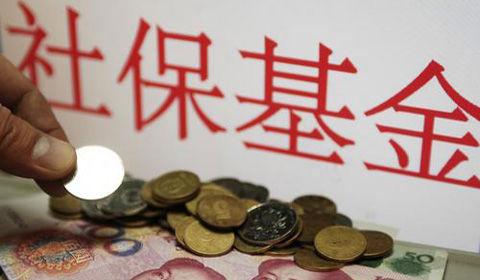 划拨国有资产解决历史债务无疑是应有之义和当务之急。