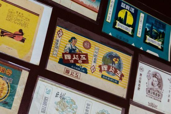 中国早期烟标(陈晞 摄)