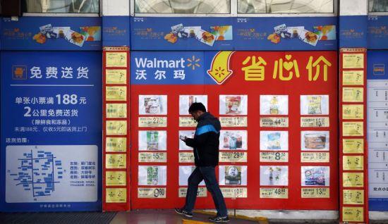客岁11月到本年1月,沃尔玛超市在国家的调剂后出售额降落了2.3%