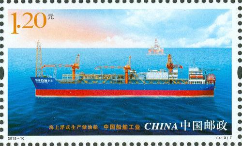 海上浮式生产储油船