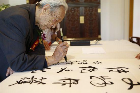 谢辰生题字 国家文物局顾问 中国文物学会名誉会长