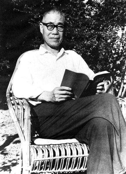 1964年的潘天寿