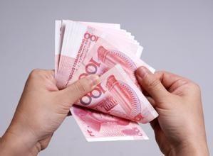 人民币国际化将全面提速提速