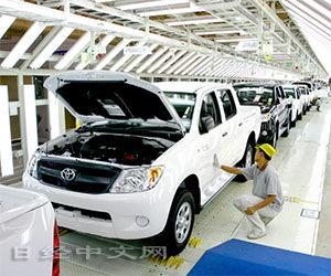 丰田在泰国的工场