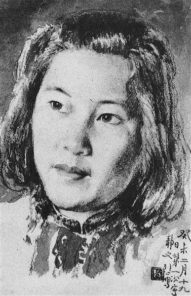 1943年徐悲鸿为廖静文所绘画像。