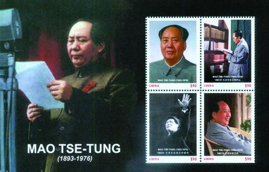 外國郵票上的偉人毛澤東(組圖)