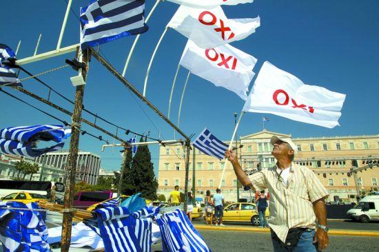 """""""老赖""""希腊为何成欧盟心病"""