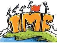 IMF副总裁:加入SDR表明人民币得到了整个国际的认可