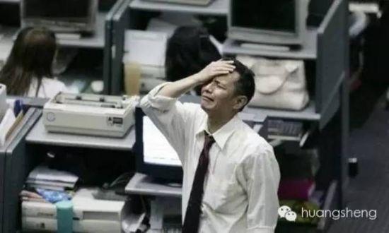 场外配资转战期指市场,股指期货关门大屠杀 这个假期无人入睡