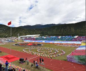 雅鲁藏布生态文化旅游节隆重开幕