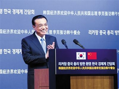 昨日,李克強總理在首爾出席韓國經濟界歡迎午餐會並發表主旨演講。圖/據中國政府網