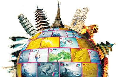"""""""一带一路""""下亚洲金融该如何合作"""