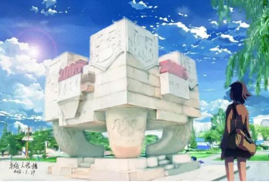 中国乳都雕塑