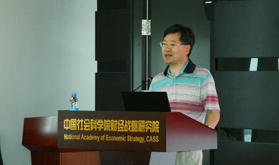 中国社会科学出版社社长赵剑英