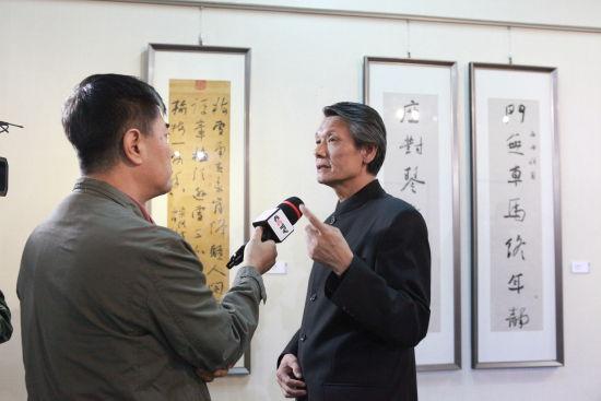 中国书刘洪彪副主席接受媒体采访