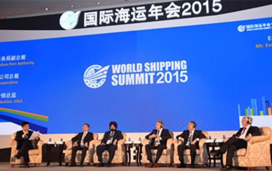 国际海运年会2015――大会现场