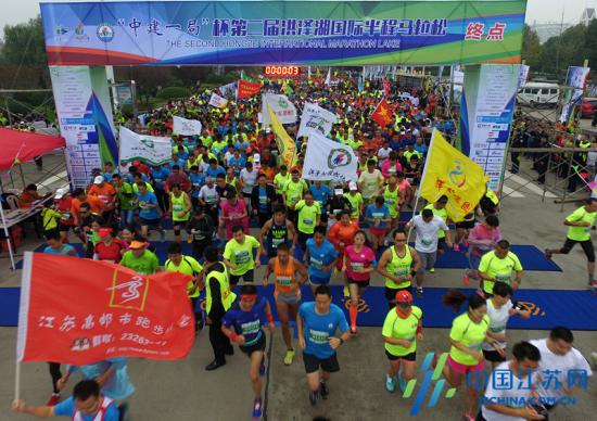 洪泽湖国际马拉松比赛