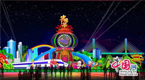 韩城国际灯光艺术节