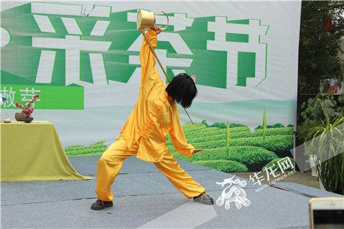 开幕式上的茶艺表演。重庆茶业集团供图 华龙网发
