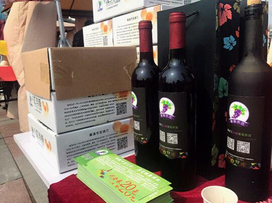 图7 葡语农庄葡萄酒