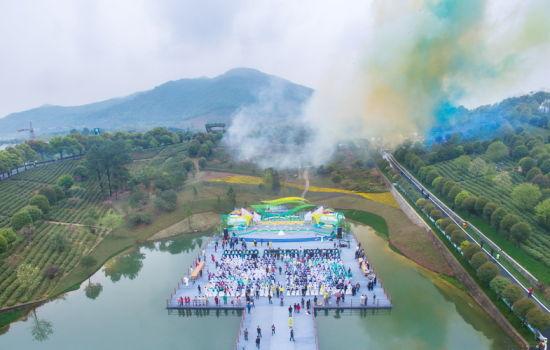 中国溧阳茶叶节暨天目湖旅游节开幕开幕式