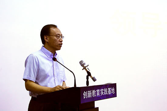 """海淀区教委赵建国副主任发表题为""""科教融合新模式创新教育新起点""""重要讲话"""