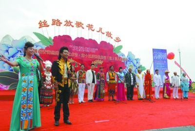 2016首届青海丝路花儿艺术节