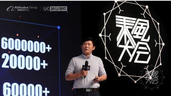阿里文娱 智能营销平台 区域渠道管理部东区总监 李光