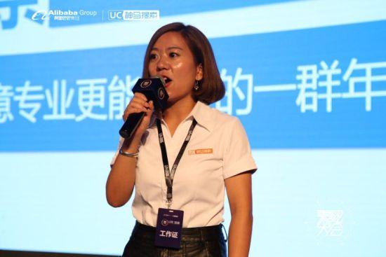 云南触动网络科技有限公司运营总监 高亚芳