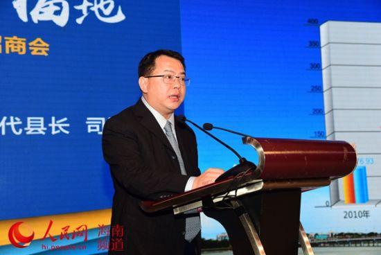 县委副书记、代县长司迺超推介澄迈县投资优势