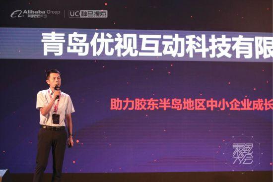 青岛优视互动科技有限公司总经理张敏军先生