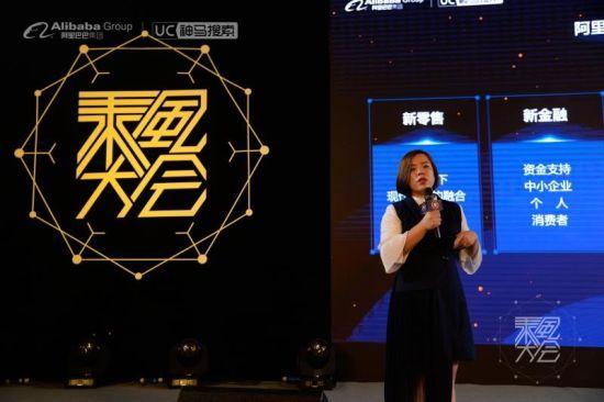 阿里文娱 智能营销平台 区域渠道管理部南区总监 魏秀圆