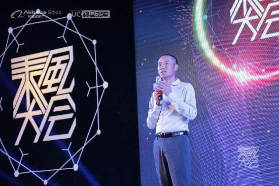 阿里文娱旗下 智能营销平台 区域渠道管理部北区总监 杨海东致辞