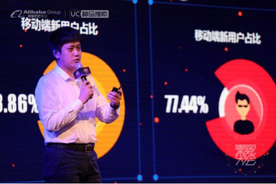 阿里文娱智能营销平台区域营销部北区区域经理王金鹏