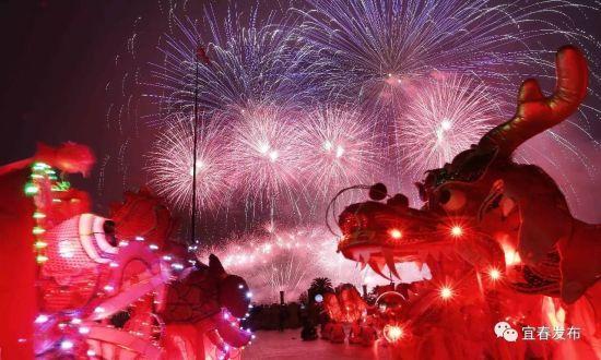 明月山月亮文化节