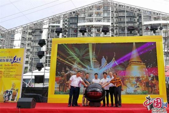 2017南宁•东南亚国际旅游美食节开幕仪式