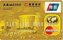 招商美罗商城联名卡(银联+Mastercard,人民币+美元,金卡)