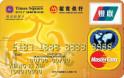 招商时代广场购物中心联名卡(银联+Mastercard,人民币+美元,金卡)