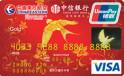 中信东航联名卡(银联+VISA,人民币,金卡)