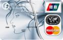 广发真情卡(银联+Mastercard,人民币+美元,白金卡)