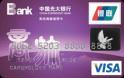 光大阳光商旅卡(银联+VISA,人民币,普卡)