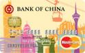 中银长城国际港澳自由行卡(银联+MasterCard,人民币+美元,普卡)