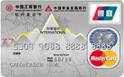 工商牡丹个人金山卡(银联+Mastercard,人民币+美元,普卡)
