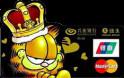 兴业加菲猫金卡异型版(银联+MasterCard,人民币+美元,金卡)