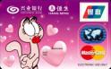兴业加菲猫卡LOVE阿莲版(银联+MasterCard,人民币+美元,普卡)