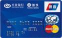 兴业万事达个人公务卡(银联+MasterCard,人民币+美元,普卡)